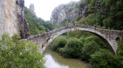 Zagoria & Ioannina